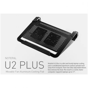 Cooler Master Notepal U2 Plus Notebook cooler up to 17″ Silver, 346 x 60 x 282 mm, 0.65kg g